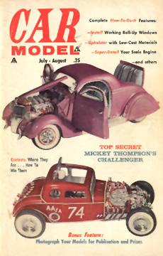 Car Model July August 1962